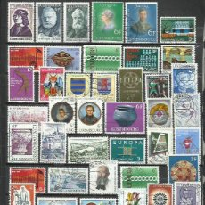 Sellos: G849I-SELLOS LUXEMBURGO SIN TASAR,BUENOS VALORES,VEAN ,FOTO REAL.LUXEMBOURG STAMPS WITHOUT TASAR, GO. Lote 243038680