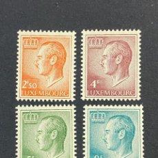 Sellos: LUXEMBURGO, 1971. YVERT 778/81. EFFIGIE DU GRAND-DUC JEANSERIE COMPLETA. NUEVO. SIN CHARNELA. VER. Lote 263254570