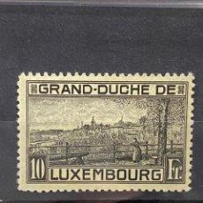 Sellos: LUXEMBURGO, 1923. YVERT 141. VUE DE LUXEMBOURG. NUEVO. SIN CHARNELA. Lote 263901070