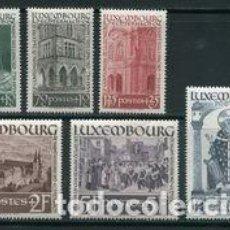 Sellos: SELLOS USADOS DE LUXEMBURGO 1938, YT 300/ 05. Lote 266352883