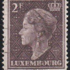 Sellos: LUXEMBURGO 1948 SCOTT 257 SELLO º PERSONAJES GRAN DUQUESA CHARLOTTE MICHEL 453 YVERT 421 LUXEMBOURG. Lote 268412919