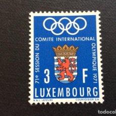 Sellos: LUXEMBURGO Nº YVERT 777** AÑO 1971. 71 SESION DEL COMITE OLIMPICO INTERNACIONAL SERIE CON CHARNELA. Lote 268899974