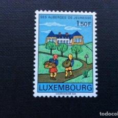 Sellos: LUXEMBURGO Nº YVERT 706** AÑO 1967. ALBERGUES JUVENILES. SERIE CON CHARNELA. Lote 268900059