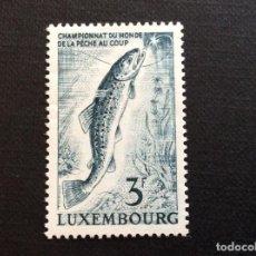 Sellos: LUXEMBURGO Nº YVERT 636*** AÑO 1963. CAMEONATO DE MUNDO DE PESCA. Lote 268900224