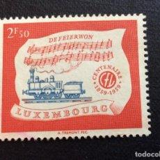 Sellos: LUXEMBURGO Nº YVERT 569*** AÑO 1959. CENTENARIO FERROCARRILES LUXEMBURGUESES. Lote 268900299