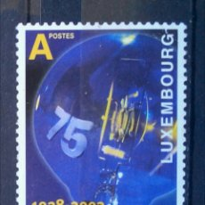 Sellos: LUXEMBURGO 2003 ELECTRIFICACIÓN NACIONAL SELLO USADO. Lote 277555928