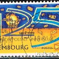 Sellos: LUXEMBURGO IVERT Nº 1428, 125 ANIVERSARIO DE LA UNIÓN POSTAL UNIVERSAL UPU, USADO. Lote 278395033
