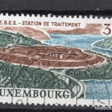 Timbres: LUXEMBURGO , 1971, , MICHEL 833. Lote 284556458