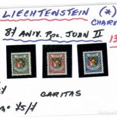 Sellos: SERIE DE SELLOS DE LUXEMBURGO AÑO 1927 ANIV. PPE. JUAN II. Lote 286881773