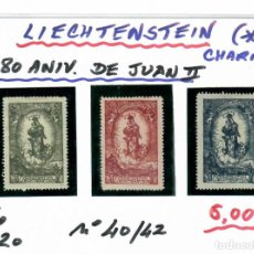 Sellos: SERIE DE SELLOS DE LUXEMBURGO AÑO 192O `POR 80 ANIV. PPE. JUAN II. Lote 286882163