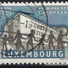 Sellos: LUXEMBURGO 1960 - INAUGURACIÓN DE LA PRIMERA ESCUELA EUROPEA - USADO. Lote 288454983