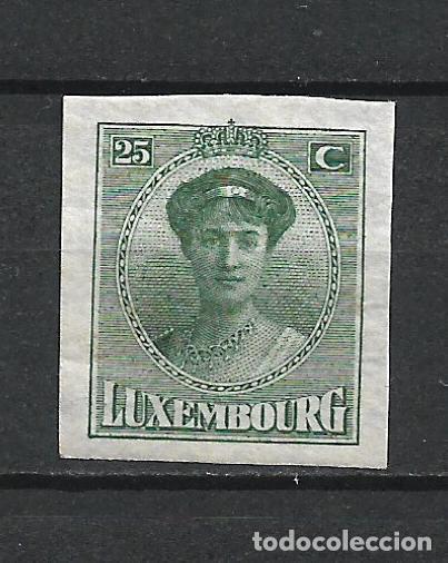 LUXEMBURGO 1922 SELLO ** MNH SIN DENTAR - 15/64 (Sellos - Extranjero - Europa - Luxemburgo)