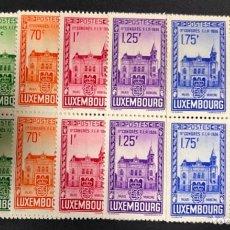 Sellos: LUXEMBURGO, 1936. YVERT 282/87. SERIE COMPLETA. NUEVOS. SIN CHARNELA. BLOQUE DE 4. VER. Lote 290927258