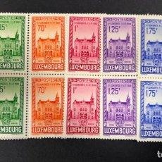 Sellos: LUXEMBURGO, 1936. YVERT 282/87. SERIE COMPLETA. NUEVOS. SIN CHARNELA. BLOQUE DE 4. VER. Lote 290927368