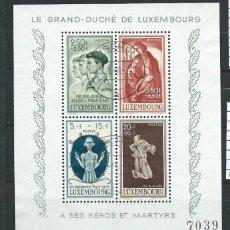 Sellos: LUXEMBURGO,HOJA BLOQUE USADA YVERT Nº 5, 1946.. Lote 291903143