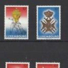 Sellos: SELLOS NUEVOS DE LUXEMBURGO 1985, YT 1077/ 89. Lote 293722713
