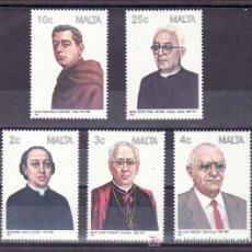 Sellos: MALTA 765/9 SIN CHARNELA, RELIGION, MEDICINA, LITERATURA, . Lote 9879954