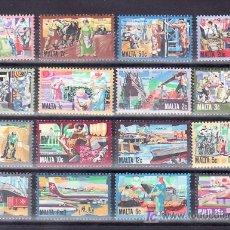 Sellos: MALTA 624/39 SIN CHARNELA, HISTORIA ACTIVIDADES, BARCO, AVION, PESCA, AGRICULTURA, VIÑA, TELECOMUNI. Lote 11663013
