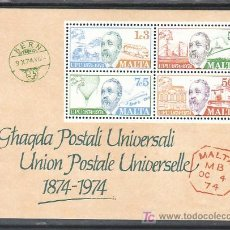 Sellos: MALTA HB 4 SIN CHARNELA, U.P.U., CENTENARIO DE LA UNION POSTAL UNIVERSAL, . Lote 11469961