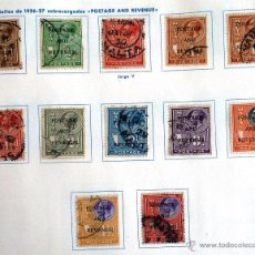 Sellos: SELLOS MALTA 1928. SOBRECARGADOS EN NEGRO POSTAGE AND REVENUE. LA MAYORIA USADOS. CON CHARNELA.. Lote 48882946