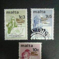 Sellos: SELLOS DE MALTA. YVERT 477/9. SERIE COMPLETA USADA.. Lote 54152294