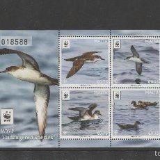 Sellos: MALTA 2016 - WWF ENDANGERED SPECIES SOUVENIR SHEET MNH. Lote 57474739