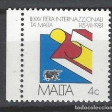 Sellos: MALTA - SELLO NUEVO. Lote 106060283