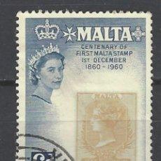 Sellos: MALTA - COLONIA BRITÁNICA - SELLO USADO . Lote 106068323