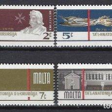 Sellos: MALTA 1976 - YVERT 529/32 - SELLOS NUEVOS - SERIE COMPLETA. Lote 124294103