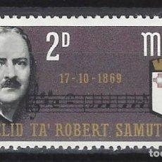 Sellos: MALTA 1969 - YVERT 391 - SELLO NUEVO - SERIE COMPLETA. Lote 124295999