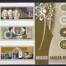Sellos: MALTA 1973 - YVERT HB-3- HOJA NUEVA. Lote 124297771