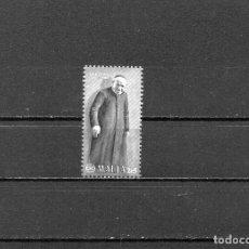 Sellos: MALTA 1980, YVERT 602, MNH-SC. Lote 143814190