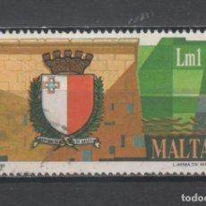 Sellos: R/19017, SERIE USADA DE MALTA -HERALDICA-, AÑO 1989, EN BUEN ESTADO. Lote 145844282