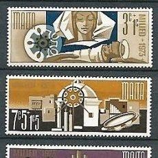 Timbres: MALTA,1973,NAVIDAD,NUEVOS,MNH**,YVERT 480-482. Lote 149619234