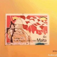 Sellos: MALTA - EDAD MEDIA - KONTI RUGGIERU.. Lote 151009242