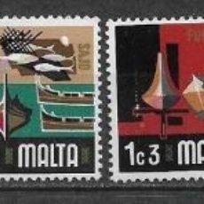 Sellos: MALTA 1973 ** NUEVO ARQUEOLOGIA - 4/35. Lote 160434454