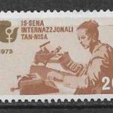Sellos: MALTA 1975 ** NUEVO AÑO INTERNACIONAL DE LA MUJER - 4/36. Lote 160435098