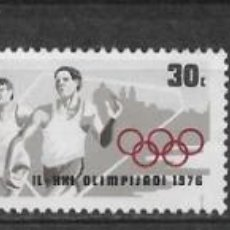 Sellos: MALTA 1976 ** NUEVO OLIMPIADAS MONTREAL - 4/36. Lote 160435602
