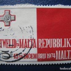 Sellos: MALTA, 1975 CONSTITUCION DEL GOBIERNO DE LA REPUBLICA. Lote 169920540