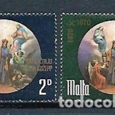 Sellos: MALTA,1971,CENTENARIO DE LA PROCLAMACIÓN DE SAN JOSÉ,YVERT 427-428,NUEVOS,MNH**. Lote 180015960