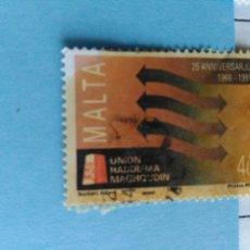 Sellos: SELLO DE MALTA IVERT 842 USADO. Lote 180923898