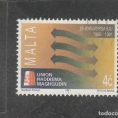 Sellos: MALTA 1991 . YVERT NRO. 842 - USADO. Lote 198370496