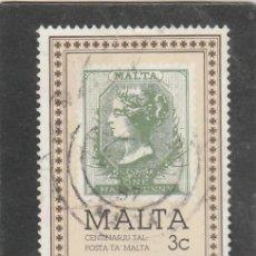 Sellos: MALTA 1985 . YVERT NRO. 700 - USADO-. Lote 198371406