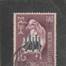 Sellos: MALTA 1964 . YVERT NRO. 290 - USADO- . Lote 198372116