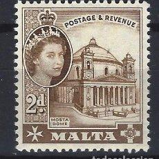 Timbres: MALTA 1956-57 - CATEDRAL DE MOSTA - SELLO NUEVO **. Lote 205095887
