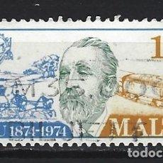 Francobolli: MALTA 1974 - 1º CENTENARIO DE LA UPU - SELLO USADO. Lote 205114853