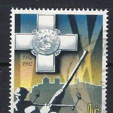 Timbres: MALTA 1992 - 50º ANIVERSARIO DE LA II GUERRA MUNDIAL - SELLO USADO. Lote 205177536