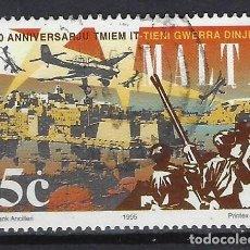 Timbres: MALTA 1995 - 50 AÑOS DEL FIN DE LA II GUERRA MUNDIAL - SELLO USADO. Lote 205182446