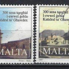 Sellos: MALTA 1997 - 3º CENTENARIO DE LA CATEDRAL DE GOZO, S.COMPLETA - SELLOS USADOS. Lote 205185733