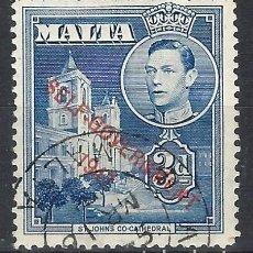 Timbres: MALTA 1948 - JORGE VI, SOBREIMPRESO SELF-GOVERNMENT 1947 - SELLO USADO. Lote 210195320